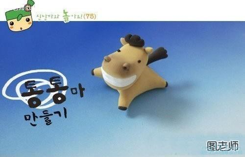 简单橡皮泥制作 图老师教你手工制作可爱小牛