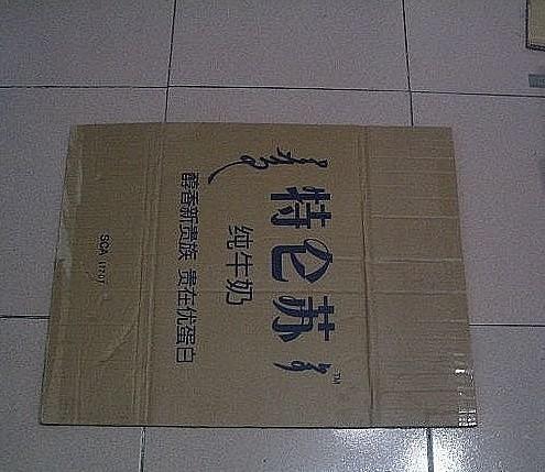 废纸盒做鞋架步骤