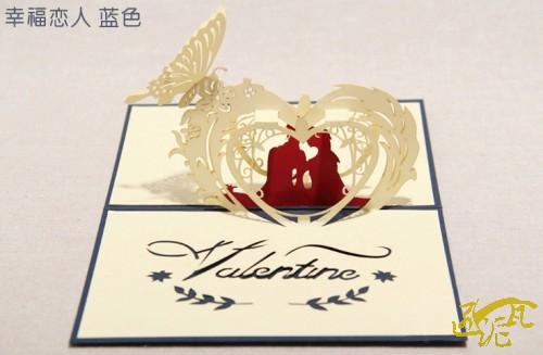 一周年纪念日礼物 diy情侣甜蜜幸福贺卡